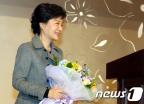 '꽃을 든 박근혜'