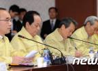 박재완 장관, 김정일 사망 관계장관회의 주재