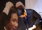 故 김근태 고문 추모미사