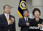 김용덕·박보영 신임대법관 취임식