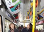 '버스 안 미술관'