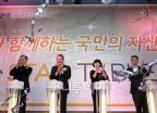 'KB금융 자산관리 페스티벌' 개막!
