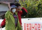 정부, 불산 가스 누출사고 지역 특별재난지역 선포!