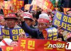 태안 유류피해민, '삼성은 책임져라!'