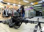 지하철 테러를 막아라!