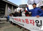 촬영거부 투쟁 선포하는 연기자들