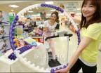 롯데마트, 다이어트용품 20% 저렴하게!