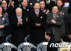 박근혜 대통령 취임식 참석한 경제인들