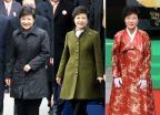박 대통령 취임식 패션