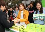 '대학생과 함께하는 녹색식생활'
