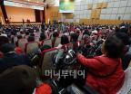 강남구, '제33회 장애인의 날 기념행사' 개최