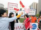 21세기 서울여성회, '하이힐로 지키는 평화'