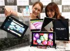 소니, '방수-방진' 기능 탑재한 엑스페리아 태블릿Z 출시