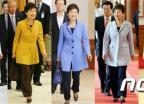 박근혜 대통령, 취임 100일 패션은?