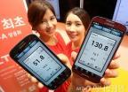 SK텔레콤, LTE-A 세계 최초 상용화