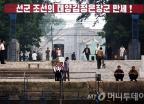 중국 단동에서 바라본 北 신의주