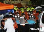 노량진 수몰 시신 추가발견, 유족들 '오열'
