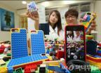 한국벨킨, 아이폰 5용 레고 빌더 케이스 출시