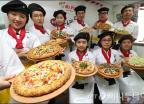 미스터피자, '생각대로' 나만의 피자!