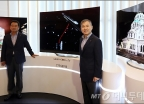 LG전자, 세계최초 '울트라 올레드 TV' 출시