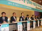 더300-국회사무처 공동 심포지엄 개최