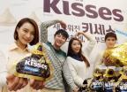 허쉬코리아, 한국인 입맞에 맞춘 '키세스' 출시