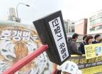 단말기 유통법 개정 촉구 기자회견