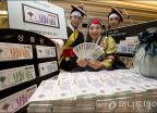 현대백화점, '한국 전통 담은 新상품권' 출시