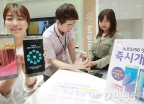 LG유플러스, '갤럭시 노트5-S6 엣지+ 즉시 개통'