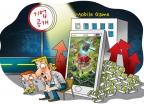 모바일 게임 1위 기업, '7조' 가치…기업공개하면?