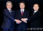 제10차 한중일 FTA 협상 수석대표회의