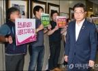 45차 고용정책심의회 개최