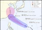 [알랴ZOOM]'1호 태풍' 네파탁 북상…올해는 몇개나?