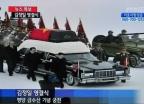 5년 전 오늘… 北김정일 열차에서 사망하다
