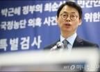 특검, '김종 3차 소환'