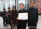 朴정권 퇴진행동, 황교안-우병우 특검에 고발