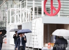 19대 대통령 선거 홍보 구조물 설치