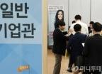 """가족·친지 총동원 '앱팔이' 된 취준생 """"채용우대 조건에…"""""""