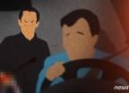 """'택시 빨간등' 도시괴담?… """"긴급상황, 신고해주세요"""""""