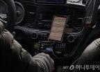 """""""택시 앱 대신 비트코인 앱 켜고 달려요"""""""