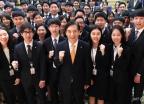 한국은행 신입 종합기획직원 입행식