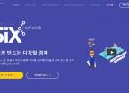 FSN 가상통화 '식스' 1500만 달러 소프트캡 달성