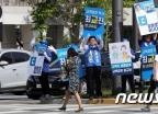 출근길 거리 선거운동