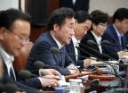 국무회의서 '최저임금법 개정안' 심의·의결