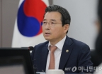 """김용범 금융위 부위원장 """"가상통화, 국제 공조 중요"""""""