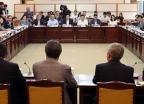 녹색성장위원회, 온실가스 감축 등 논의