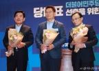 김진표-송영길-이해찬, 전대 본선 진출