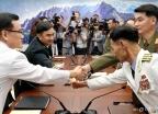 제9차 남북장성급회담 종료