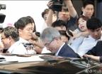 '사법농단 의혹' 속 대법관 퇴임식