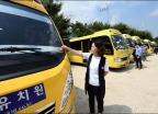 유치원 통학차량, '갇힘 예방' 시스템 설치